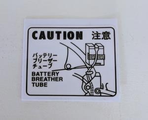Batteridekal Z50