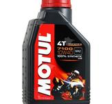 Motul 7100 4t Racing oil full synthetic